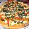 Akdeniz Pizzası Tarifi