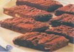 Brownie 4 Kişilik Tarifi