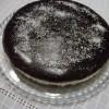 Çikolata Soslu Irmik Tatlısı Tarifi
