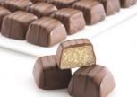 Çikolatali Badem Ezmesi Tarifi