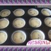 Cikolta Üzümlü Drajeli Muffin