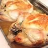 Fırın Poşetinde Limonlu Ve Otlu Tavuk