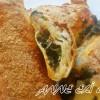 Galete Unlu Ispanaklı Börek Tarifi