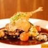Ördek Çorbası Endonezya Tarifi
