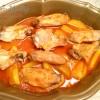 Salçali Tavuk Kanat Tarifi